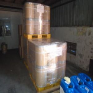 L-Carnitine (CAS 541-15-1) From China Factory pictures & photos