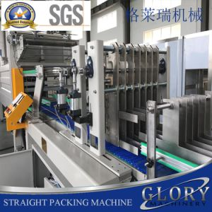 Automatic PE Film Shrinking Wrapping Machinery pictures & photos