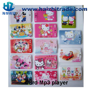 Cheapest Credit Card MP≃ Musi⪞ Player pictures & photos