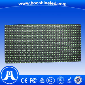 Excellent Quality Outdoor Single Color P10-1g DIP Barudan Electric Board pictures & photos