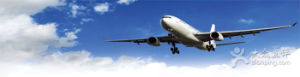 Consolidate Lowest Air Freight & Door-to-Door Express to Worldwide pictures & photos