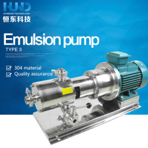 Stainless Steel Food Grade Movable Inline Dispersion Emulsion Pump pictures & photos
