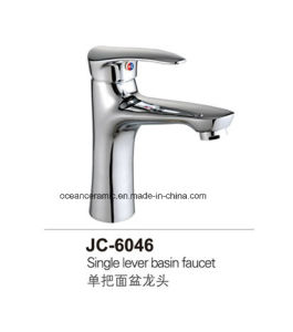 6043 Brass Faucet, Water Tap pictures & photos