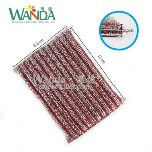 Jacquard Sponge Scrubber for Best Selling Kitchen Cleaning Sponge Pad pictures & photos
