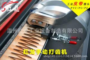Manual Finger Punching PVC Pvk PE Conveyor Belt Machine pictures & photos