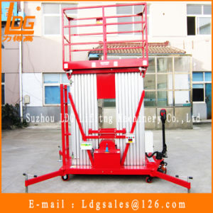 12meters Self-Propelled Aluminium Alloy Mast Aerial Work Platform (GTWY12-200SB) pictures & photos