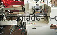 Cup Counting and Packing Machine pictures & photos