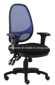 Adjustable Armrest Executive Computer Chair Medium Back Office Chair (LDG-830B) pictures & photos