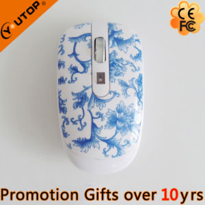 Beautiful 3D Optical Wireless Mouse for Gaming/PC (YT-M12) pictures & photos