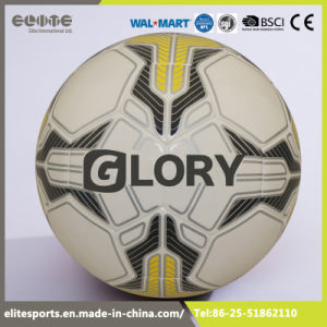 Wholesale in China Training Football with Brands