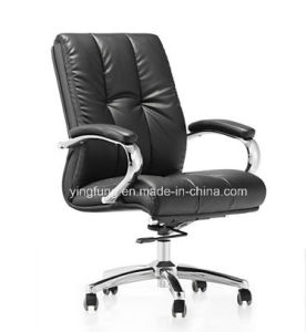 Modern Swivel PU Office Computer Staff Chair (8341) pictures & photos