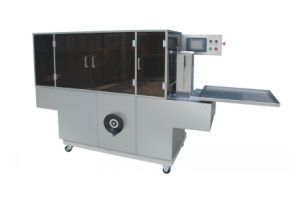 Automatic Cellophane Cigarette Packet Packaging Machine, Packet Wrapper pictures & photos