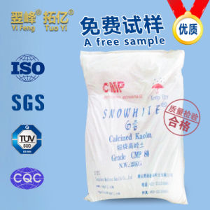 Ultra-Fine Kaolin Calcined Kaolin 2000 Mesh pictures & photos