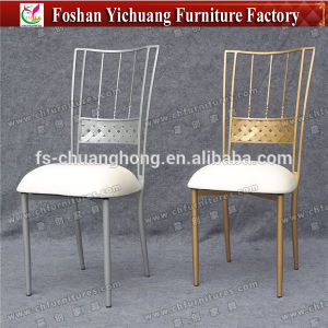 2017 New Style Wholesale Gold and White Stacking Hotel Tiffany Chiavari Wedding Chair for Event and Banquet and Dining Room (YC-A396) pictures & photos