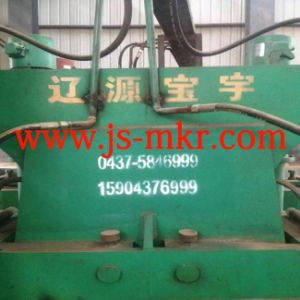 Easy Installation Continuous Casting Mill (machine) pictures & photos