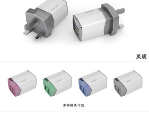 Newest Trend Popular Top Quality Private Label 5V 2.1A/3.1A Dual Port USB Travel Charger pictures & photos
