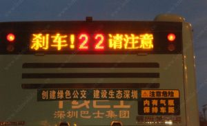 P10 Moving Text High Brightness Bus LED Display Board pictures & photos