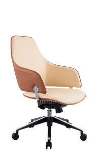 New Design PU Chair for Office Room (Ht-832b) pictures & photos