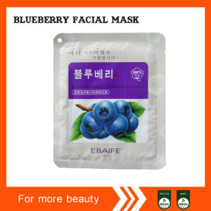 Rich in Nutrition Nourish Moisturizing Facial Mask Wholesale pictures & photos