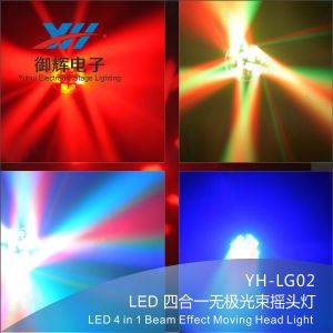 LED 12PCS 4in1 Beam Effect Moving Head Light pictures & photos