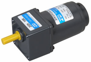 Speed Control Motor - S. C 70mm 15W pictures & photos