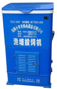 120W 120kg HDPE Shrimp Fish Feeding Machine pictures & photos