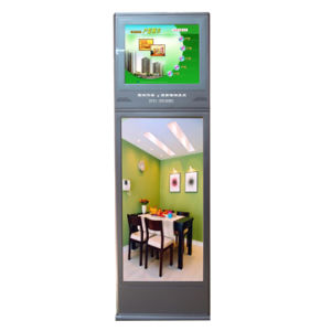 Dual Screen Kiosk 3-2