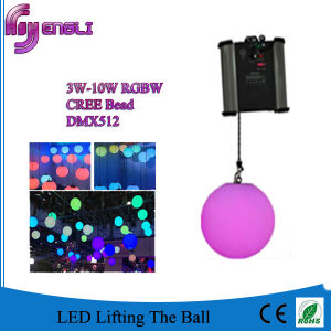 DMX LED Lifting Ball for Stage Party Club Light (HL-054) pictures & photos