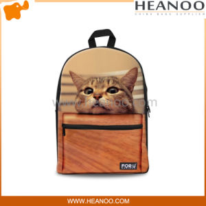 Top Rated Woman Girls Animal Teen School Book Bag Backpacks pictures & photos
