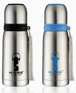 350ml Sport Vacuum Flask for Children (XB-350T-4)