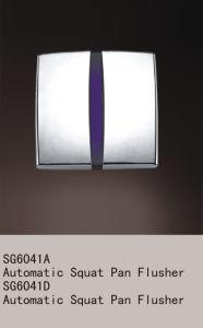 Toilet Sensor (SG6041A)
