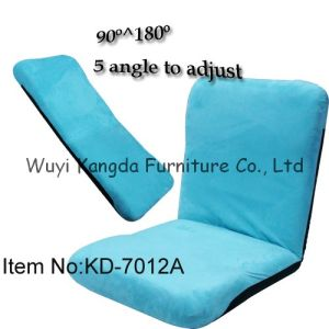Camping Chair (KD-7012A)