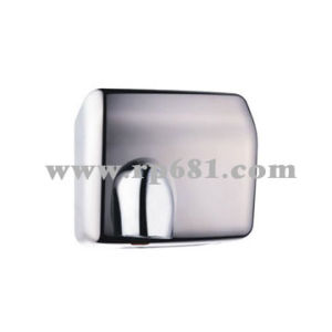 Hand Dryers (R2502A)