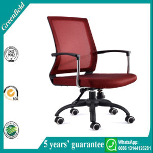 Modern Mesh MID-Back Office Chair pictures & photos