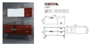 Bathroom Cabinet (SY-1502)
