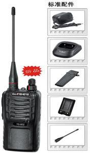 Interphone (TG-B52)