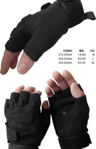 Tactical Military Half-Finger Fingerless Airsoft Hunting Riding Cycling Sports Protective Gloves pictures & photos