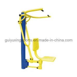 Outdoor Sports Equipment- Single Push Chair pictures & photos
