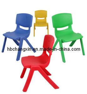 High Quality 2017 Hot Selling HDPE Plastic Kids Chair pictures & photos