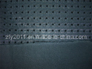 Mesh Fabric (#23 1.42m-width)