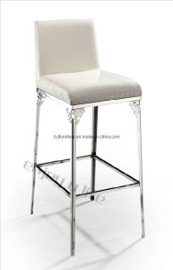 White Seat Bar Stool (BS006)
