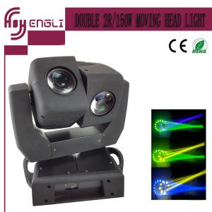 300W Double Moving Head Beam Light for Disco (HL-300BM) pictures & photos