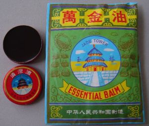 Jade Tower Essential Tiger Balm (3.5g/Tin) (Paper Bag) pictures & photos
