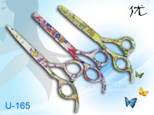 Hair Scissor (U-165)