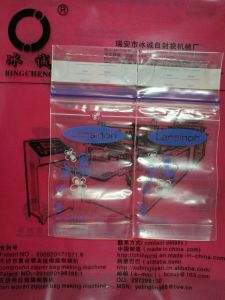 Double Zipper Storage Bag Making Machine (BC-800) pictures & photos