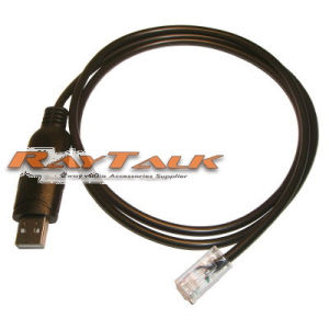 Two Way Radio Programming Cable - Icom OPC-592 USB Rib-Less Programming Cables pictures & photos