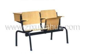 Tip-Up Seat (XH-6018)