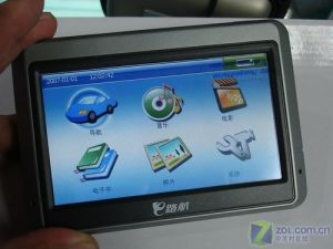 Best Chinese GPS Supplier, Best Quanlity Best PE\Rice