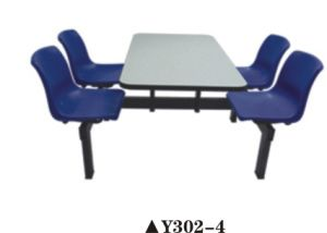 Restaurant Table &Dining Room Table (Y302-4) pictures & photos