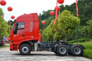 Saiv-Iveco Hongyan Tractor Outsatnding-Lion pictures & photos